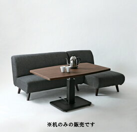 Gio ジオリフトテーブル MIP-52