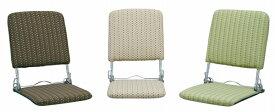 オリタタミ座椅子 YS-424