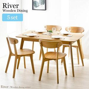 River ダイニング5点セット ダイニングテーブル135cm & ダイニングチェア4脚 4人掛け 北欧 無垢材 天然木 木製 オーク 長方形 イス 椅子 カフェ ナチュラル おしゃれ 人気