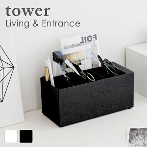 ペンスタンド タワー ホワイト ブラック 雑貨 おしゃれ 人気