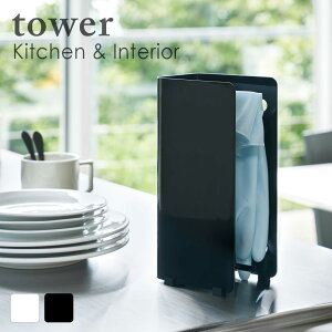 ゴム手袋収納ラック タワー ホワイト ブラック キッチン おしゃれ 人気