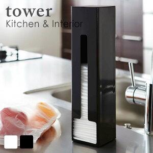 ポリ袋ストッカー タワー ホワイト ブラック キッチン おしゃれ 人気