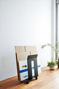 frame ダンボール&紙袋ストッカー フレーム ブラック おしゃれ雑貨 おすすめ 人気