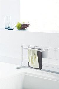 自立式メッシュパネル用 布巾ハンガー タワー ホワイト (4195) おしゃれ 人気