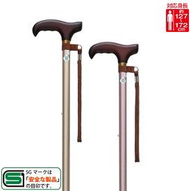 杖 伸縮 軽量 女性 ベーシック 伸縮S単色 おしゃれ 杖先ゴム ストラップ付き 母の日 父の日
