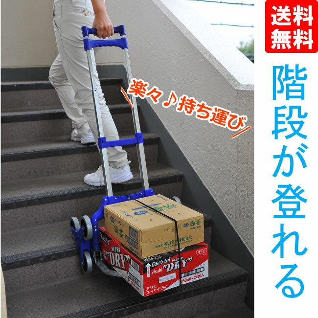 3輪 アルミキャリーカート( 折りたたみ式 )灯油運び ビールケース運び アウトドアの道具運びに