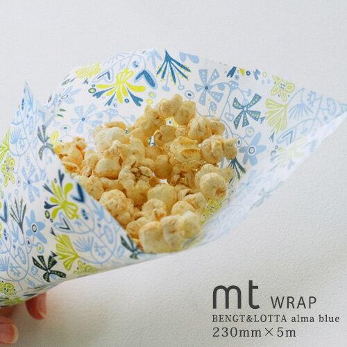mt wrap BENGT&LOTTA alma・blue テープサイズ 230mm×5m (MTWRAP50) ラッピング 包装紙 マスキング カモ井 かもい おしゃれ 人気 送料無料