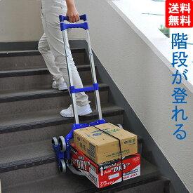 3輪 アルミキャリーカート( 折りたたみ式 )灯油運び ビールケース運び アウトドアの道具運びに 送料無料