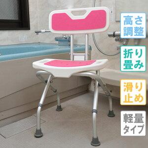 折りたたみ シャワーベンチ 背付 背もたれ付き お風呂椅子 シャワーチェア シャワーベンチ 介護にも最適 高さ調節できる