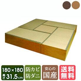 畳収納ユニット Aセット ロータイプ 180×180cm 組合せ自由次第で掘り炬燵やベッドにもなる【送料無料】
