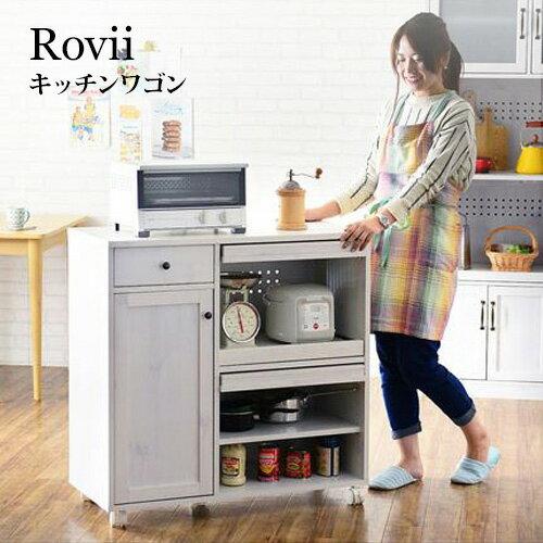 【送料無料】ロヴィキッチンワゴンRO90-90F