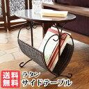 ラタンサイドテーブル CB(ダークブラウン) 【送料無料】