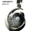 当店オリジナル1点物 三日月Silver925&宇宙ガラスネックレス レディースN 宇宙ガラス 宇宙ガラスネックレス 宇宙ネッ…