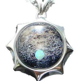 1点限定 Silver925&宇宙ガラスネックレス 宇宙ガラス 宇宙ガラスネックレス 宇宙ネックレス ガラスネックレス オリジナル メンズアクセサリー 日本製 ハンドメイド【auktn】送料無料 ポイント5倍