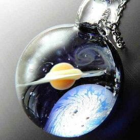 1点物、土星&地球・月ガラスネックレス part2 メンズネックレス 土星&宇宙ガラスネックレス ガラスペンダント 宇宙 宇宙ガラス メンズペンダント 日本製 ハンドメイド ブランド<DEEP BLUE>【auktn】 送料無料