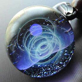 1点物、レインボーオパール入り 宇宙を閉じ込めたペンダント 宇宙ガラスネックレス 宇宙ガラス 宇宙ネックレス パイレックスガラス 日本製 ハンドメイド ブランド<PARAGLASS>【auktn】送料無料