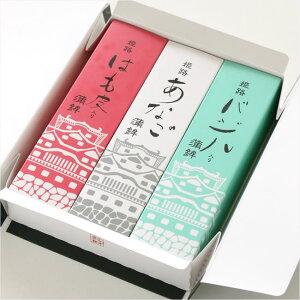 ヤマサ蒲鉾選セレクト蒲鉾3種類詰合せギフトセット