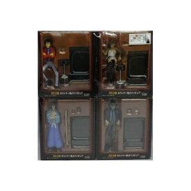 【中古】ルパン三世 カウンター集合フィギュア 全4種セット[箱ダメージあり] [併売:0QZT]【赤道店】