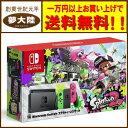 【未使用】Nintendo Switch スプラトゥーン2セット []【秋葉原店】 ランキングお取り寄せ