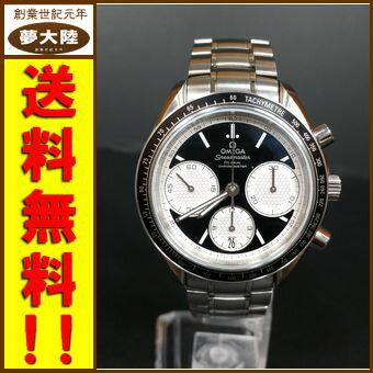 【OMEGA/オメガ】Speedmaster Racing スピードマスター レーシング 2012年モデル/Ref.326.30.40.50.01.002【腕時計】【中古】【併売】【日立南店】