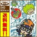 【中古】DVD Dr.スランプ アラレちゃん DVD-BOX SLUMP THE BOX ほよよ編【併売商品】【長岡店】