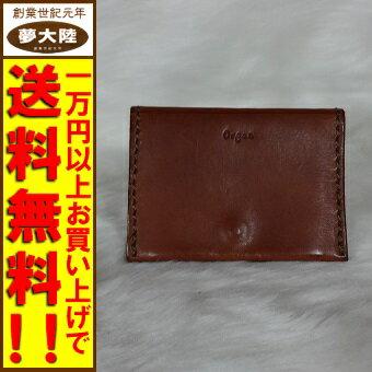 【中古】HERZ/ヘルツ Organ/オルガン コインケース【メンズ】【沼津店】[併売:00270]