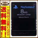 【中古】[PS2周辺機器]SONY 純正 メモリーカード 8MB ブラック【本体のみ】【山形南店】