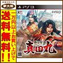 【中古】[PS3]戦国無双 〜真田丸〜【山形南店】