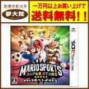 【中古】[3DS]マリオスポーツ スーパースターズ【未開封】【山形南店】