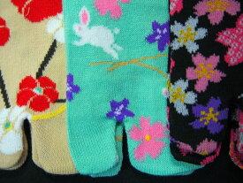 【おまかせ10点福袋】和柄 くるぶし丈 足袋ソックス おまかせ10足組
