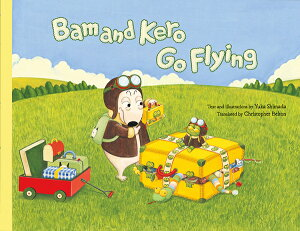 Bam and Kero Go Flying(英語版 バムとケロのそらのたび)
