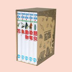小学館の図鑑NEO動物(DVD付き)