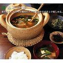 【送料無料】長谷園 みそ汁鍋 小(1〜2人用)CT-40 【長谷製陶】