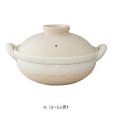 【送料無料】長谷園ヘルシー蒸し鍋白(大)直火用【長谷製陶】