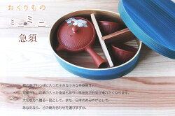 【送料無料】常滑焼『おくりもの』ミニミニ急須わっぱ茶器揃え椿柄006【急須/湯呑】