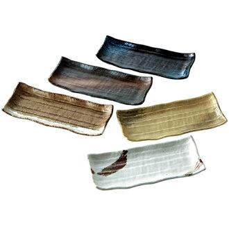 Kansai (Kansai Yamamoto) cation plate aligned 29860