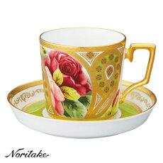 【送料無料】Noritake(ノリタケ)オマージュコレクションコーヒー碗皿(若草色絵薔薇文)T2402/H-770