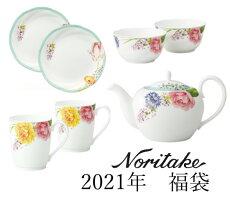 【送料無料】Noritake(ノリタケ)《2021年福袋》COCOFLEUR(ココフルール)5点セット【限定8個】