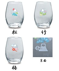 日本酒グラス(富士山各柄)