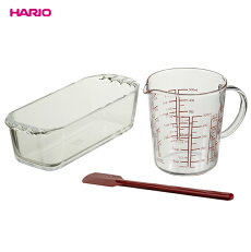 HARIO(ハリオ)耐熱ガラス製スイーツデリキットHSK-2008-R