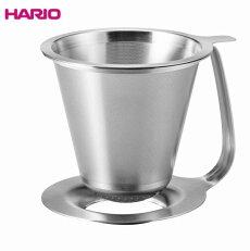 【送料無料】HARIO(ハリオ)ダブルステンレスドリッパー・粕谷モデルKDD-02-HSV