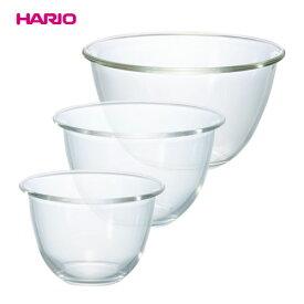 HARIO(ハリオ)耐熱ガラス製ボウル3個セット MXPN-3704