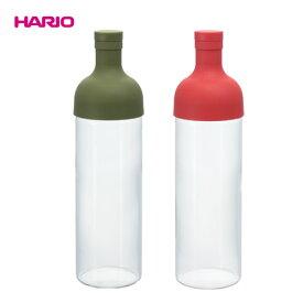 HARIO(ハリオ) フィルターインボトルFIB-75