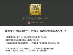 生活劇場リボン・マグAA-00202