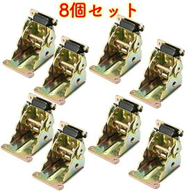 [ルボナリエ] 折れ 脚 金具 折りたたみ テーブル用 DIY (ゴールド, 8個) パーツ パーツセット テーブル脚 折りたたみ作成 ローテーブル カウンターテーブル デスク 机 工作