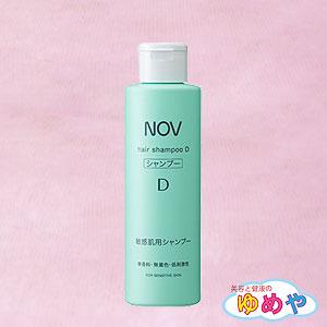 《ゆめや》 ノブ ヘアシャンプーD  化粧品常盤薬品 NOV 250 mL