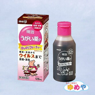 """Dream,"" gargle medicine P faintly fruity Meiji Seika co., Ltd."