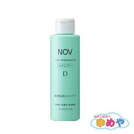 ノブ ヘアシャンプーD  化粧品常盤薬品 NOV 250 mL低刺激 敏感肌