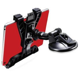 [車載タブレットホルダー]タブレットホルダー 車載 車載用 助手席 吸盤 車載ホルダー タブレット スタンド 車 ipad ホルダー アイパッド カーナビ タブレットスタンド 車用 在宅 ダッシュボード 運転席