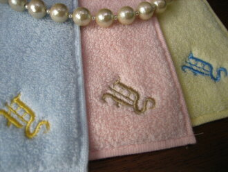 Monogrammed soft non twisted mini towel